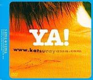 sama * sama SHINGO KATSURAYAMA MAKING DVD