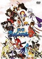 Stage / Sengoku BASARA 2