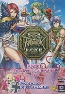Ragnarok Online RJC2012 -The advent of a new HERO - Vol. 1