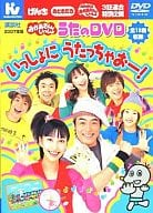 宇多燦和宇多宇的DVD宇多田!