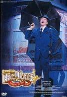 寶塚歌劇宙組梅田藝術劇場雨中唱