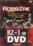 ROBOZAK RZ-1 on DVD PHASE 1