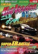土屋圭一 SPECIAL Hot Version Vol.122個山頂最強傳說 niuru VS gnsai