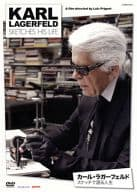Karl Lagerfeld : Life in Sketches