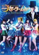 Musical Sailor Moon - La Reconquista -