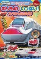 很多朋友☆金貼!特別DVD(朋友☆金vol.20 furoku)