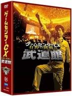 Amusement Arcade CX Arino's Challenge in Budokan [First Edition]
