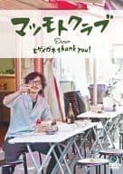 Matsumoto Club / Hige glasses thank you!