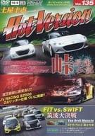 hot 版本 DVD Vol.135