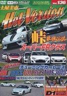 hot 版本 DVD Vol.136