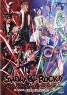 SHOW BY ROCK!! MUSICAL ~ Chanting Livestock! Crimson Color Abortion Revolution Apocalypse! ~