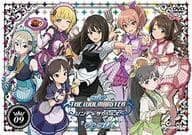 Radio idol Master : Cinderella Girls Deleraj Vol. 9