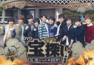 Real treasure hunt Challenge from Fuma in Odawara [Animate Limited Edition]