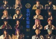Musical 「 Touken Ranbu 」 - Shinganmai Festival 2017