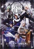 Musical 「 Touken Ranbu 」