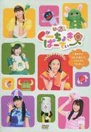 MOMOKURO Z-CHAN GUU-CHO-KIIP-II ~ Singing and dancing in Akichi, JANKEN 「 CHOKI! 」 ~