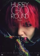 HURRY GO ROUND [First Press Limited Edition]