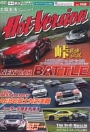 土屋圭市 Special Hot Version Vol.AE 86 富士 N 2 決戰 148