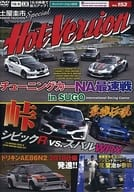 土屋Yu一特別熱門版Vol.153 Tuning Car NA最快的SUGO線
