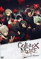 Collar × Malice -Secret Mission-