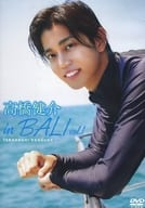Kensuke Takahashi in BALI vol. 1