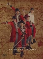 Musical 「 Star-Myu 」 Spin-off team Hiiragi solo performance 「 CARIBBEAN GROOVE 」 [First Press Limited version]