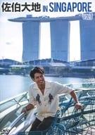 Daichi Saeki in Singapore vol. 1