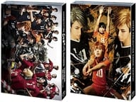 """Hyper Projection Drama Haikyu! Twin Pack """"Battle of the Garbage Dump"""" / """"Strongest Challenger"""" (nepro version)"""