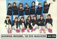 ' 20 DVD MAGAZINE VOL. 130