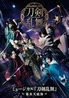 Musical Touken Ranbu Bakumatsu Tenrouden