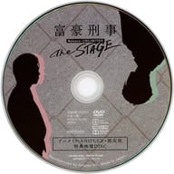 Fukoku Keiji Balance : UNLIMITED The STAGE Animate / ANIPLEX + limited edition special bonus video DISC