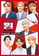 SuperM / SuperM wish list