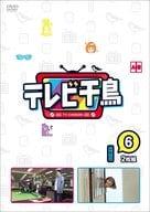 千鳥/電視千鳥vol.(6)