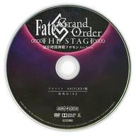 舞台Fate/Grand Order THE STAGE冠位時間神殿所羅門Ars Nova Animate・ANIPLEX+版特典DISC