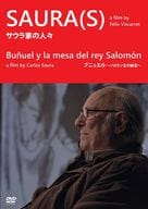 People of the Saura Family / Secret of King Buñuel