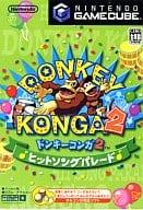 Donkey Konga 2 Hit Song Parade