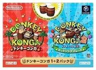 Donkey Konga 1 + 2 packs