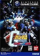 Mobile Suit Gundam Gundam vsZ Gundam
