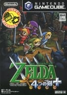 The Legend of Zelda : Four Swords (Single Item without GBA Cable)