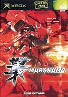 叢 -MURAKUMO-