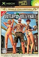 Outlaw Volleyball (Xboxワールドコレクション)(17才以上対象)