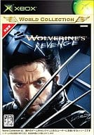 X-Men2: Wolverine's Revenge (Xboxワールドコレクション)