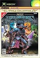 Magic: The Gathering - Battlegrounds (Xboxワールドコレクション)