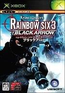 Tom Clancy's RAINBOW SIX 3 BLACK ARROW