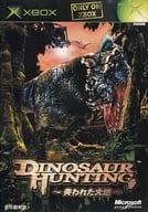Dinosaur Hunting ~失われた大地~(状態:パッケージ状態難)