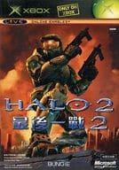 アジア版 HALO2 最後一戦2(国内版本体動作可)