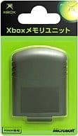 Xbox メモリユニット