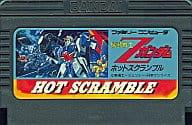 (without box&manual) Kido Senshi Z Gundam: Hot Scramble