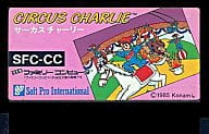 (without box&manual) CIRCUS CHARLIE