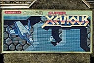 (without box&manual) Super XEVIOUS : Gump's Mystery